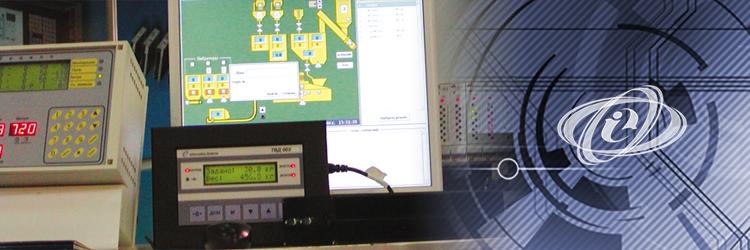 Автоматизация асфальтных заводов