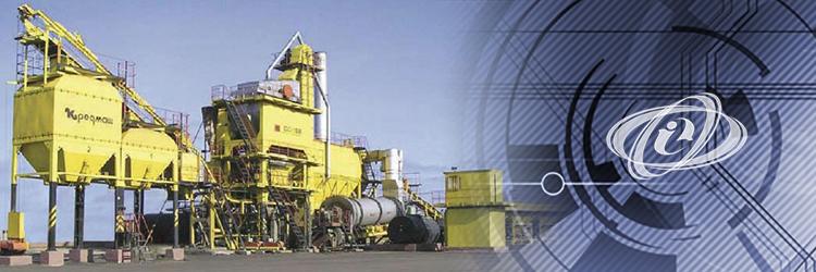 Модернизация систем управления асфальтных заводов