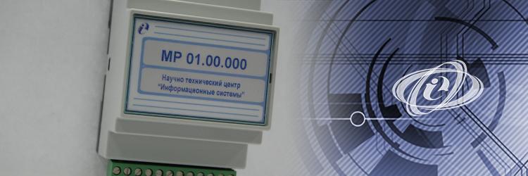 Модуль резисторов МР 01.00.000